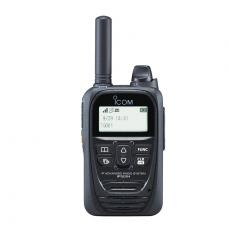 ICOM IP501H 2R