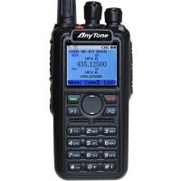 Anytone ATD868UV GPS  UHF/VHF