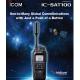 ICOM IC-SAT100