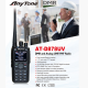 Anytone AT-D878UV GPS UHF/VHF