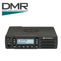 Motorola DM2600 VHF DTMF