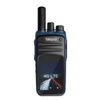 Talkpod N59 IP54